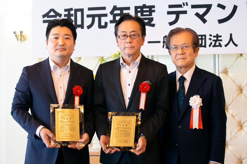 業務用エコキュート 中型機35kWが表彰されました|日本イトミック